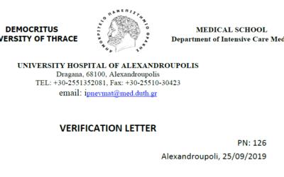 FLASH NEWS: UNIVERSITY HOSPITAL OF ALEXANDROUPOLIS